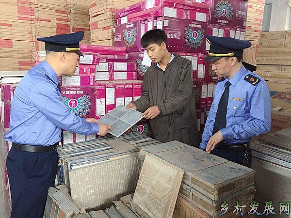 重庆涪陵:开展装饰建材专项整治 营造良好消费环境