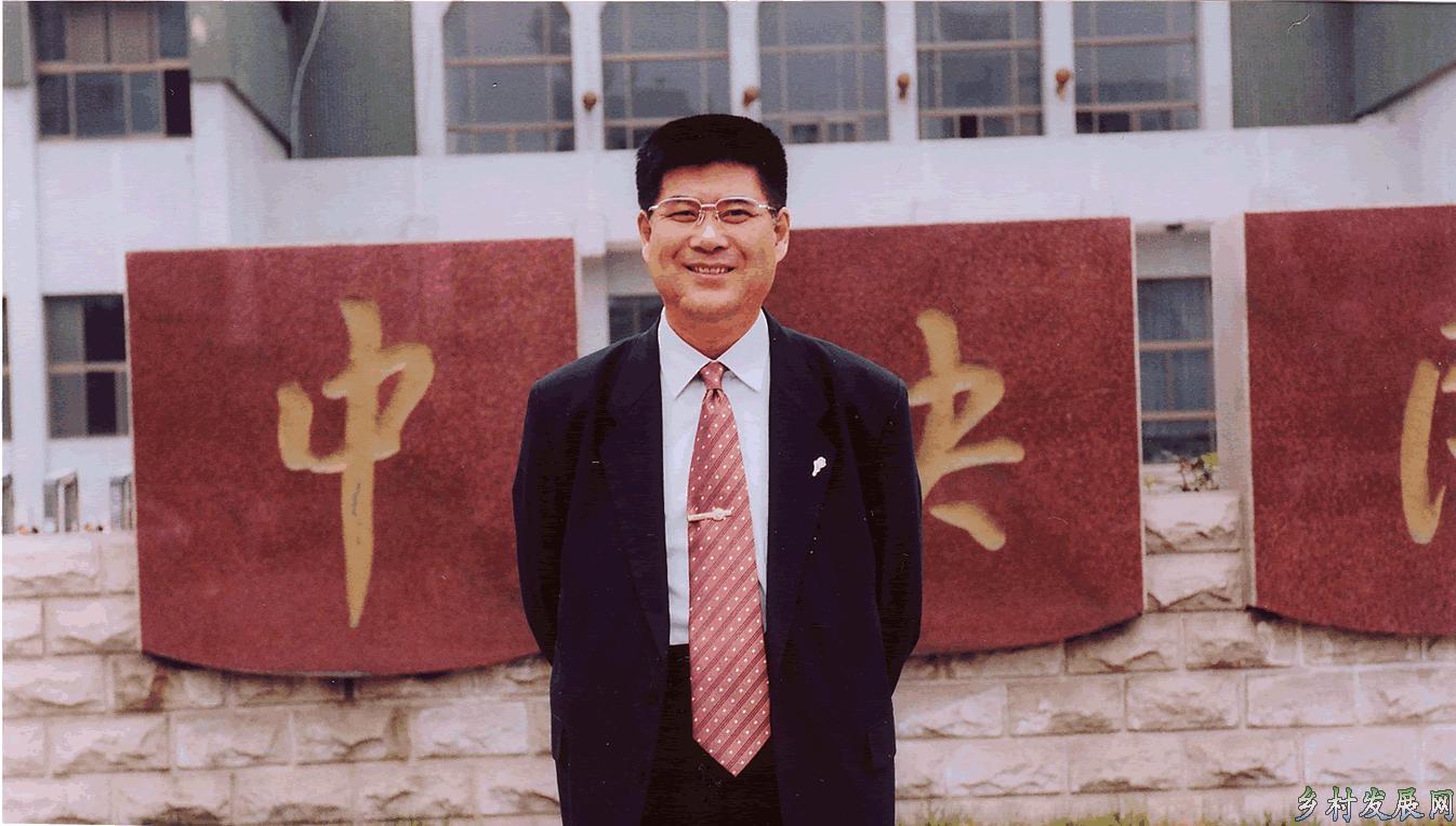 宋才发发表 《党的文化外交对完善全球治理的贡献》论文