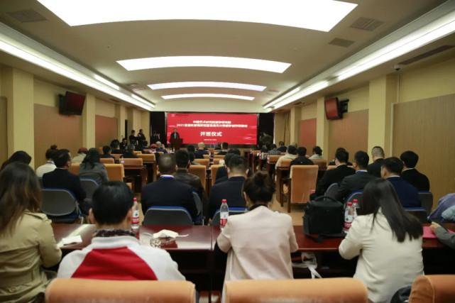 中国艺术研究院艺术培训中心2021年高研班、研修班开学典礼圆满举办