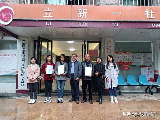 湖南君杰事务所律师与衡阳市蒸湘区立新等社区签订法律顾问合同